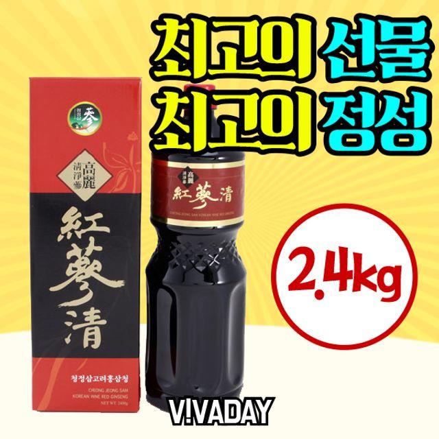 청정삼 고려홍삼청 2.4kg