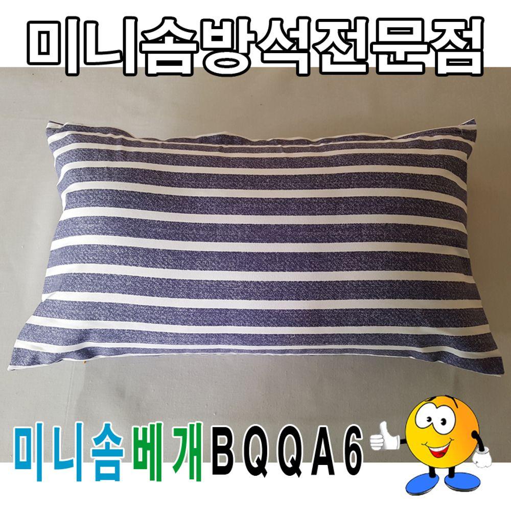 미니솜베개BQQA6솜베개미니솜베개베개40cmX25cm