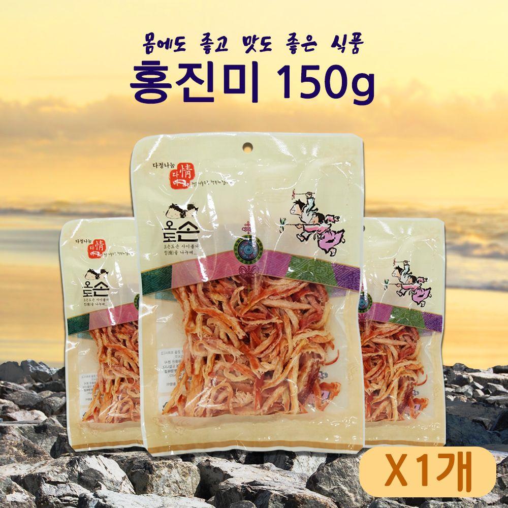 홍진미 150g X 1개