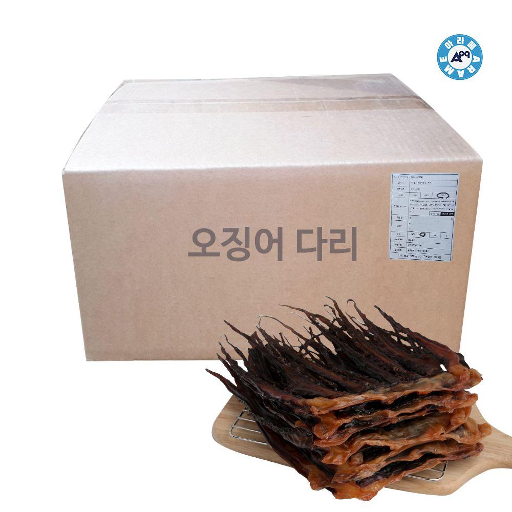 망족M (오징어모은다리)20kg