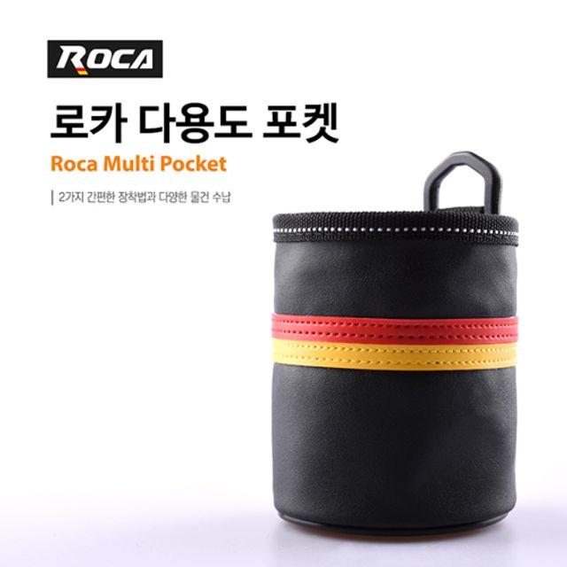 W51C077 포켓 다용도 티엔알 로카