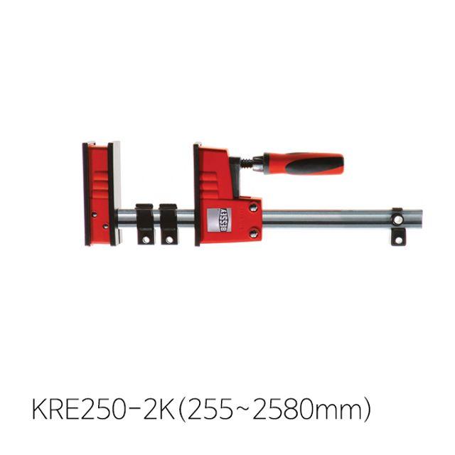클램프 L클램프 홀딩클램프 목공KRE250-2K(255~2580)
