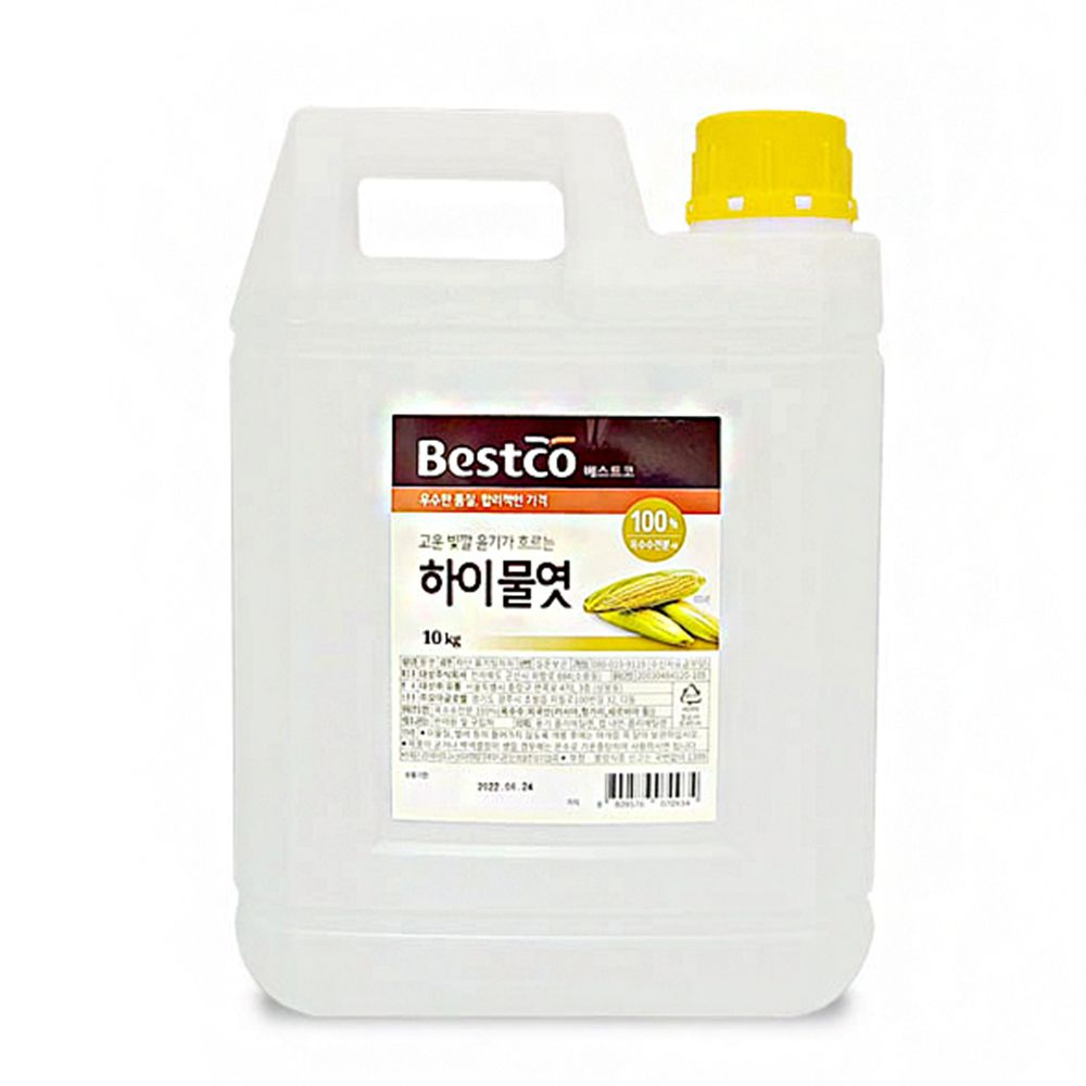 베스트코 하이물엿 10kg 대용량 물엿 식당 업소용