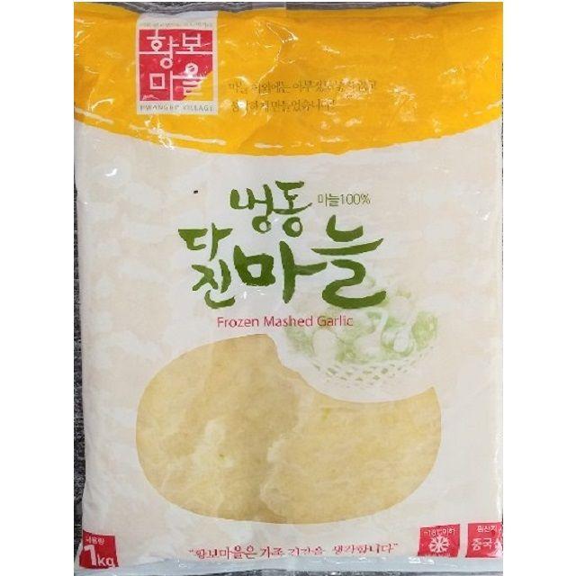 냉동 다진 마늘 1kg