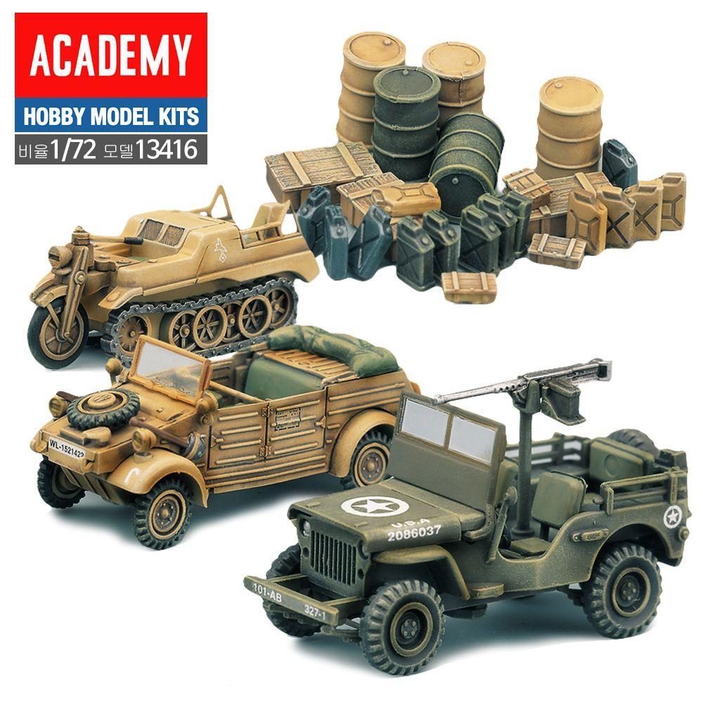 AC416 미군 2차세계대전 전술차량 3종 1대72