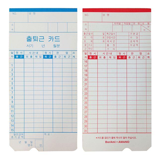 카드 TM-450A. 450D 공용(100매)