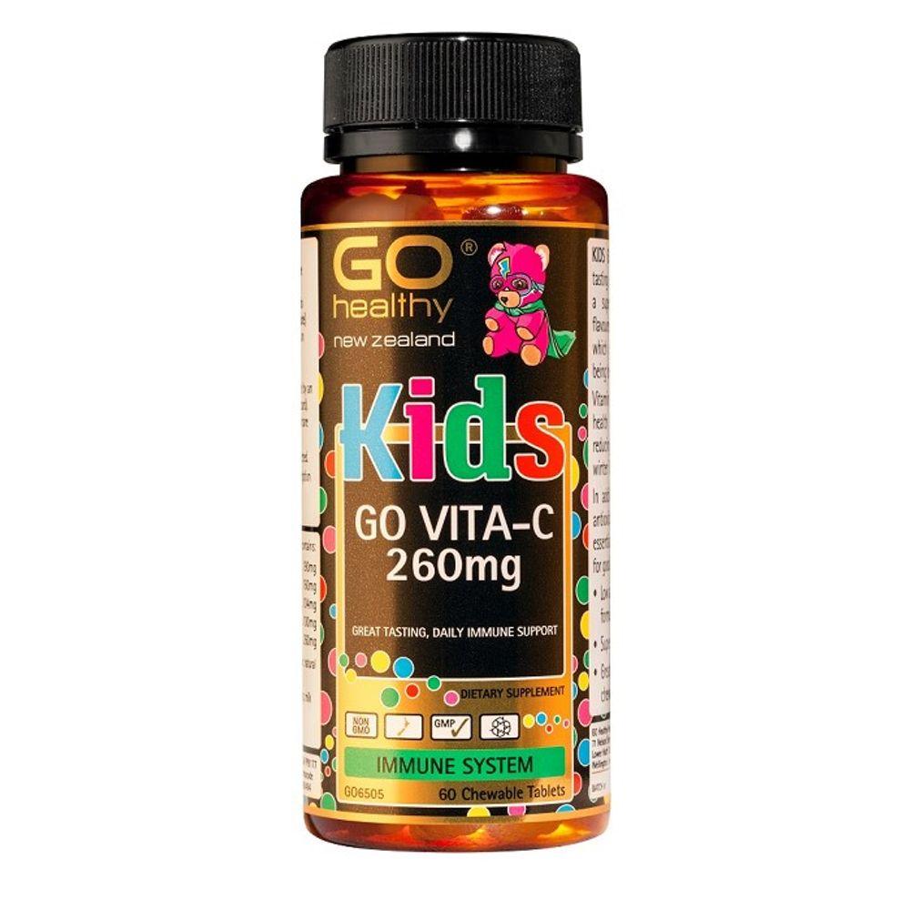 뉴질랜드 고헬씨 키즈 비타민 C 260mg 60정