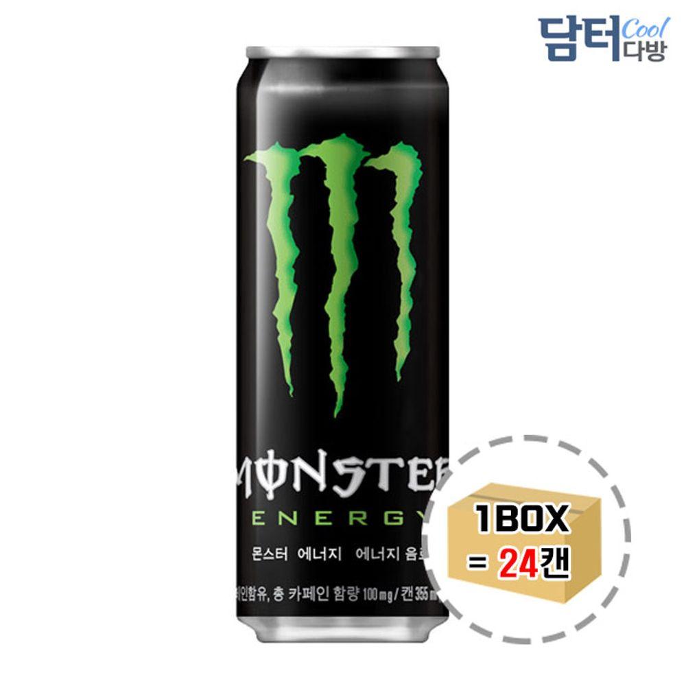 몬스터 에너지 오리지널 355ml (24캔)