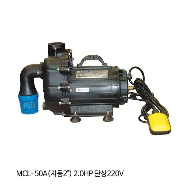 천일 수륙양용펌프 MCL-50A 자동2in 농업용 양수기