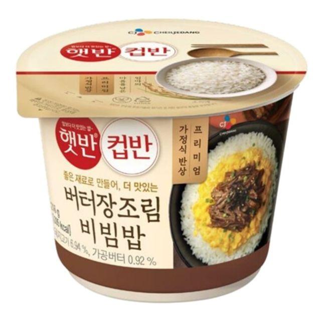 햇 반 컵반 버터 장조림 비빔밥 216g x 18개