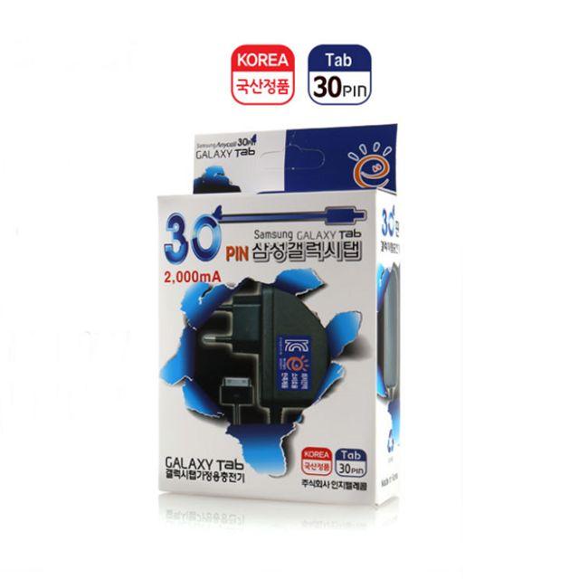 인지 국산 정품 갤럭시탭10.1 30핀 가정용 충전기 2A