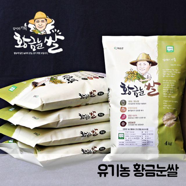 현미의 영양 백미의 밥맛을 살린 7분도 쌀눈쌀 20kg