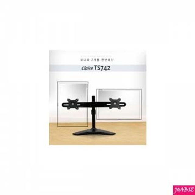 Claire TS742 LCD 스탠드 모니터주변기기 PC용품