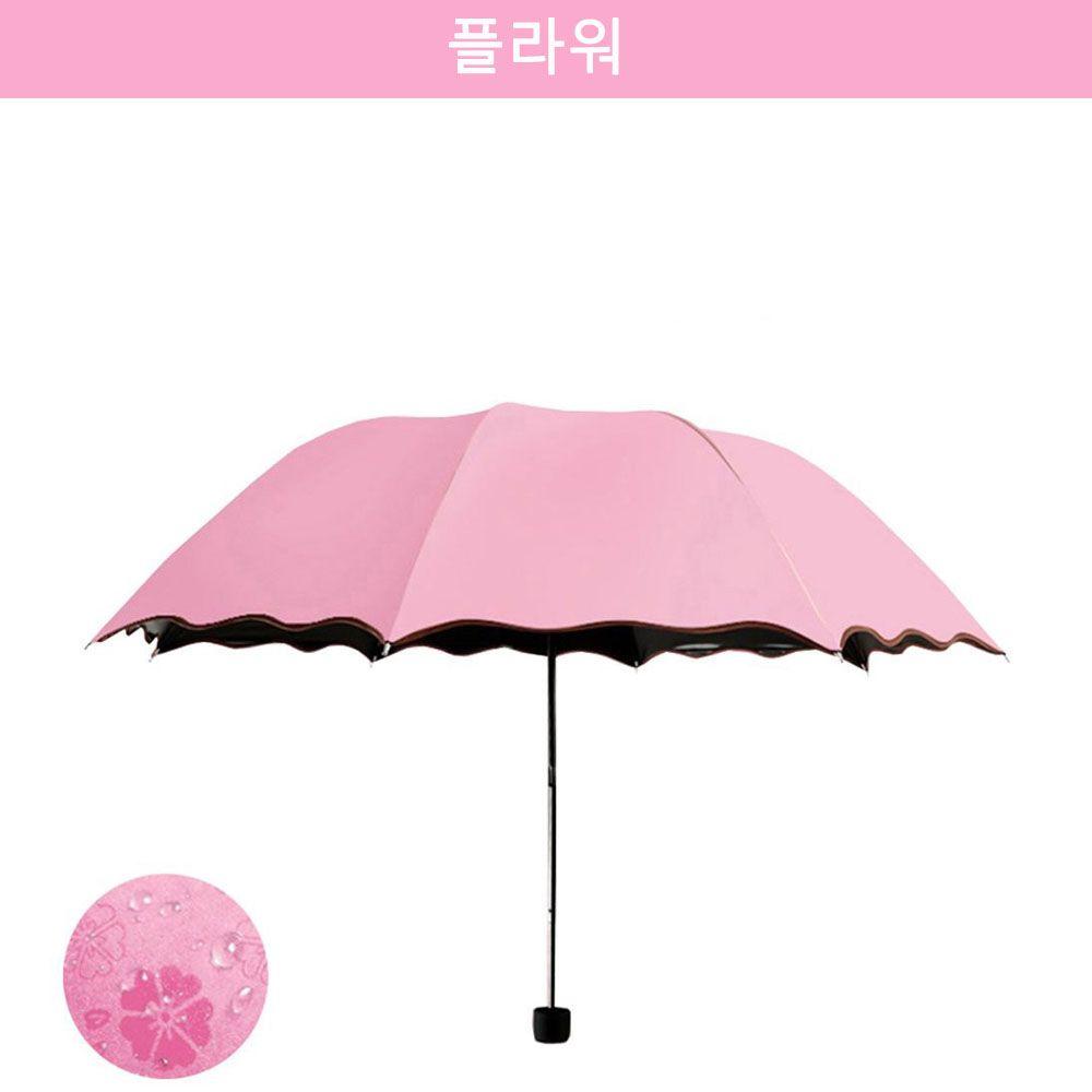 자외선 차단 플라워 암막 양산/우산 핑크