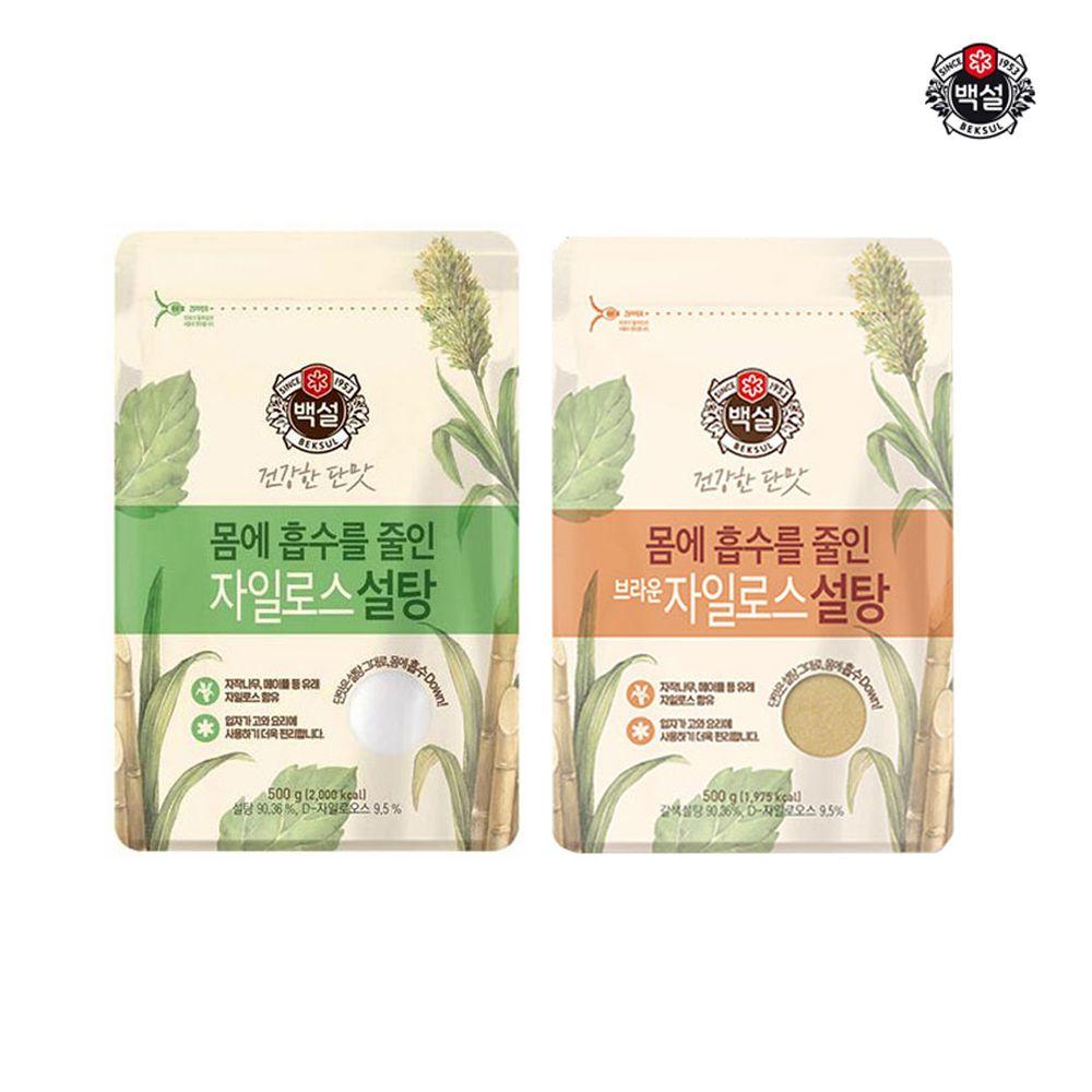 건강한 단맛 백설 자일로스 하얀설탕/브라운설탕500g