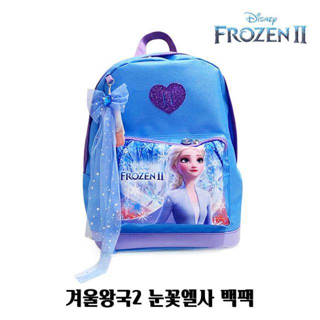 겨울왕국2 눈꽃엘사 백팩 가방 신학기 학생 어린이