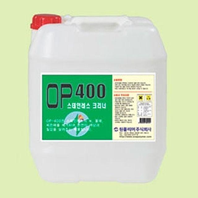 희석 사용 스테인레스 산성 크리너 OP400 18.75L