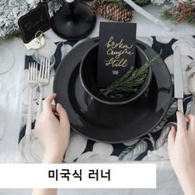 [더산직구]신상미국식러너매트 레스토랑placemat 차테이블매트/ 배송기간 영업일기준 7~15일