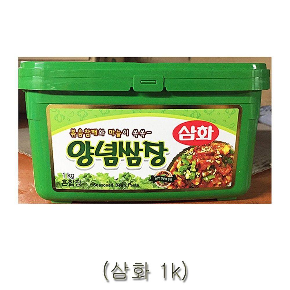 삼화 양념쌈장 1kg 가공식품 업소용
