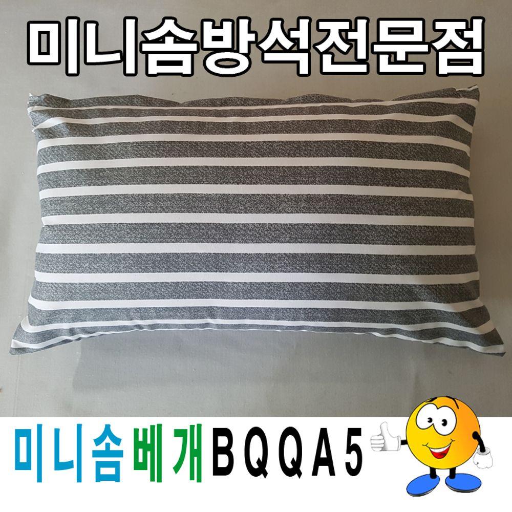 미니솜베개BQQA5솜베개미니솜베개베개40cmX25cm
