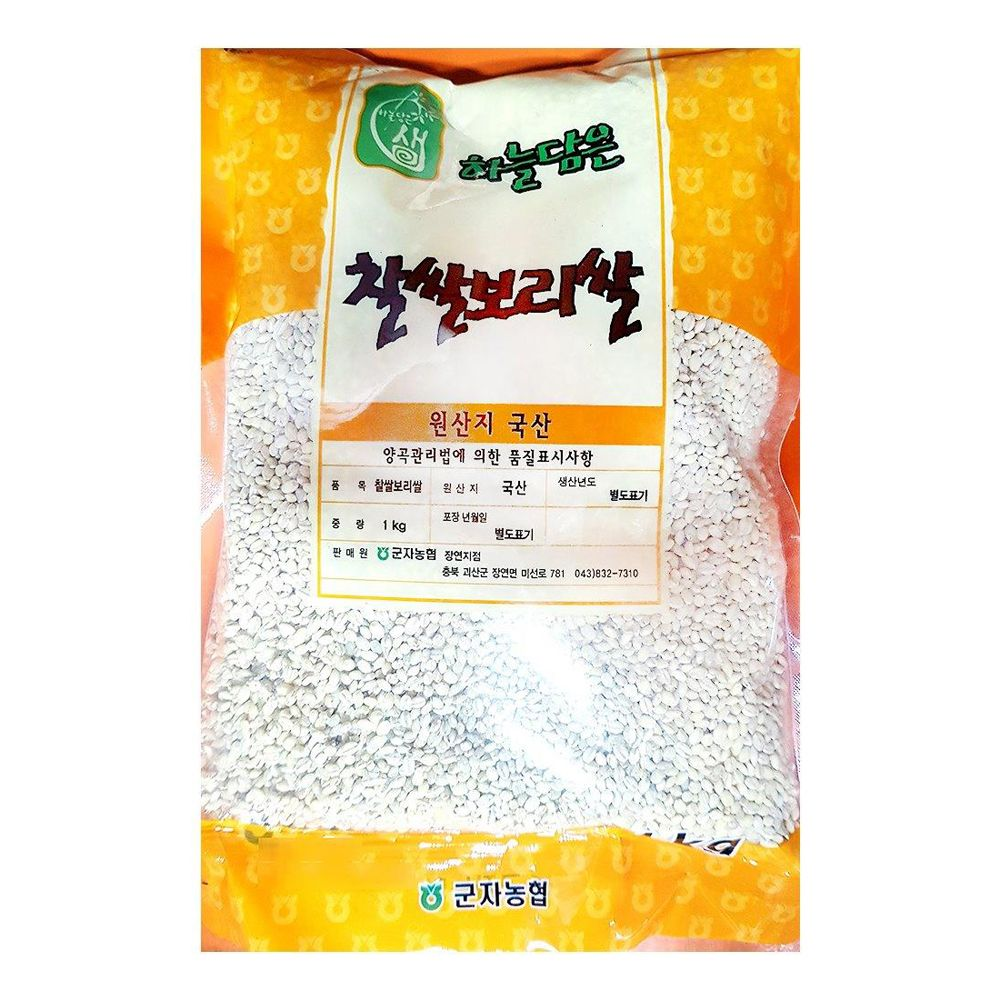 농협 쌀보리 잡곡 1K
