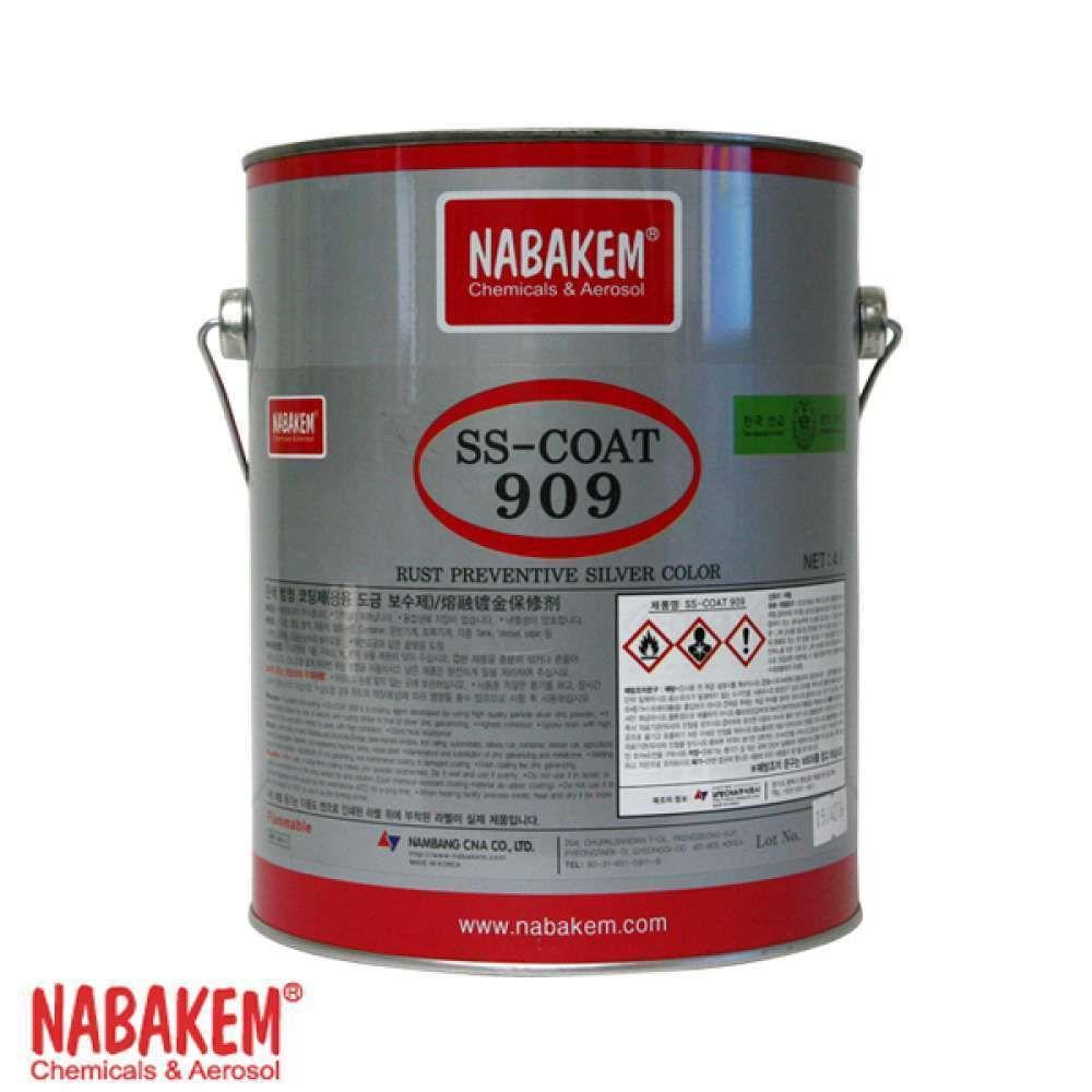 나바켐 산업체전용 은색 방청 코팅제 SS-COAT 909 4L