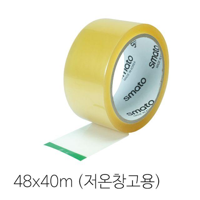 OPP 러버 냉동창고 포장 테이프 투명 48x40m(50개입)
