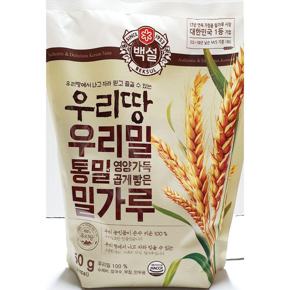 우리밀 통밀 밀가루 백설 750g x10개 업소용 식자재