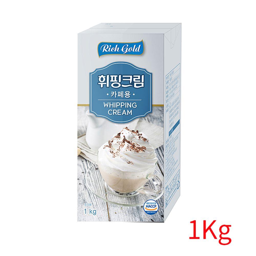 냉장 리치골드 식물성 휘핑크림 1Kg