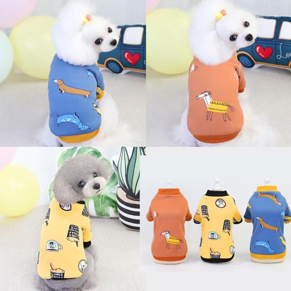 키밍 강아지 티셔츠 멘투멘 사계절 반려동물 옷