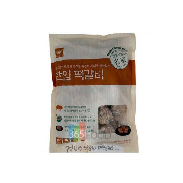 사옹원 한입 떡갈비 1kg