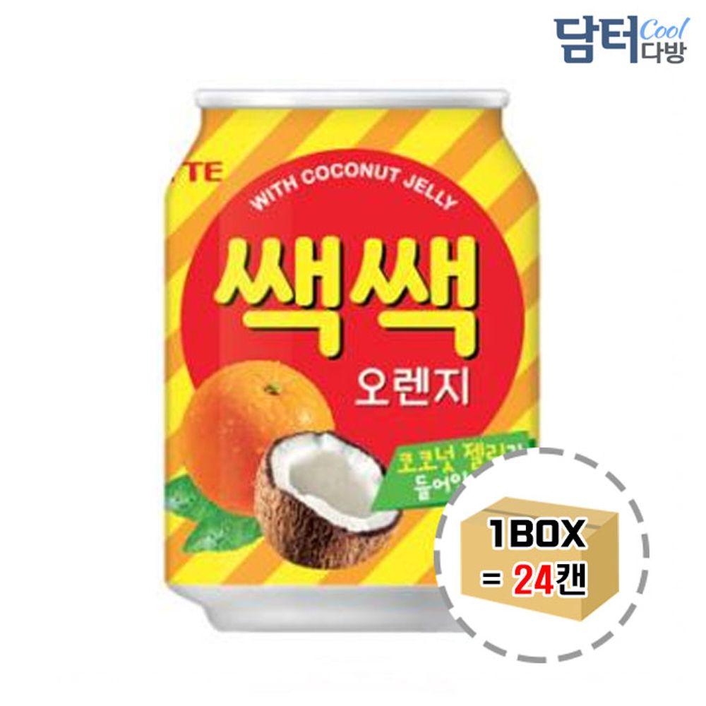 쌕쌕 오렌지 238ml (24캔)