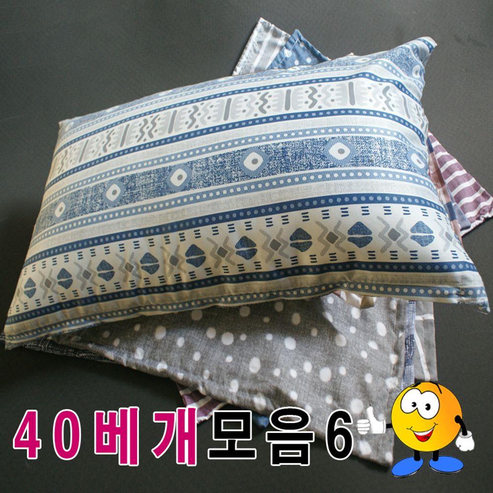 40베개모음6/베개/푹신한베개/베개피+베개솜/예쁜베개