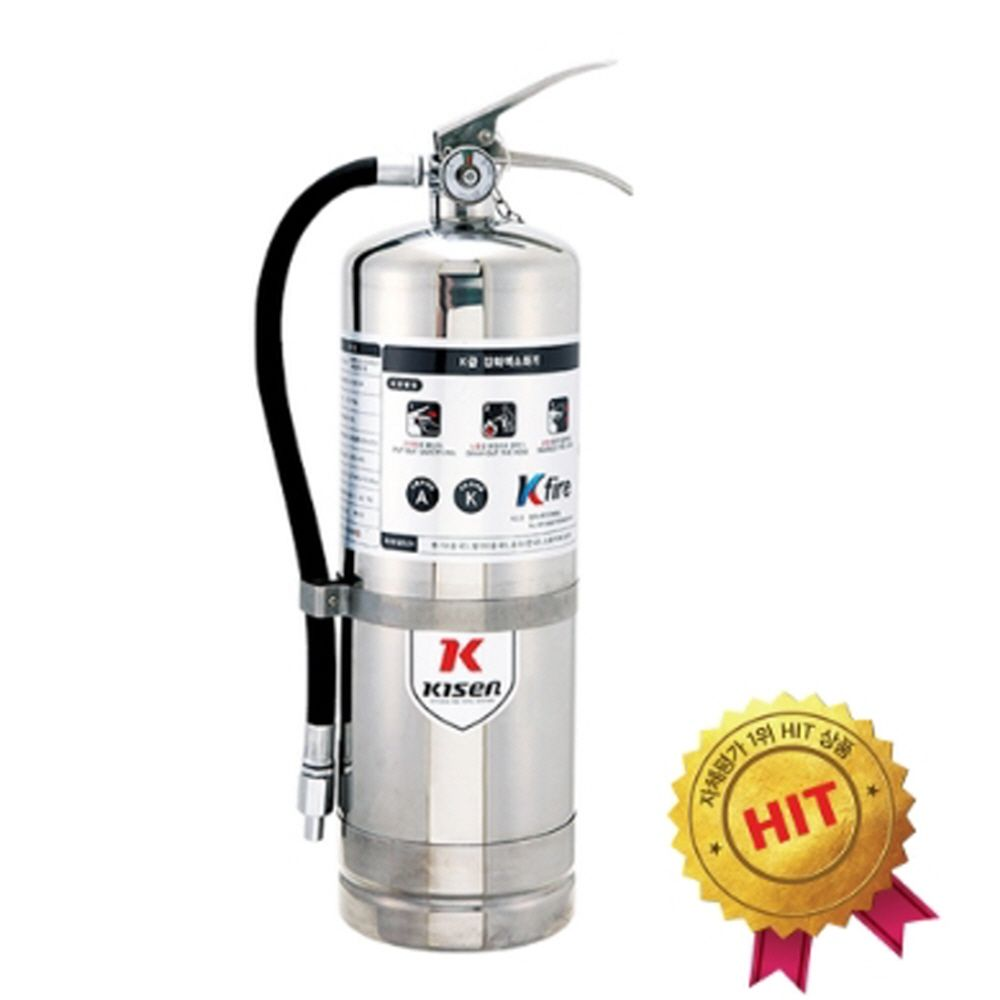 업소용 가정용 주방 화재 진압 안전 용품 소화기 4L