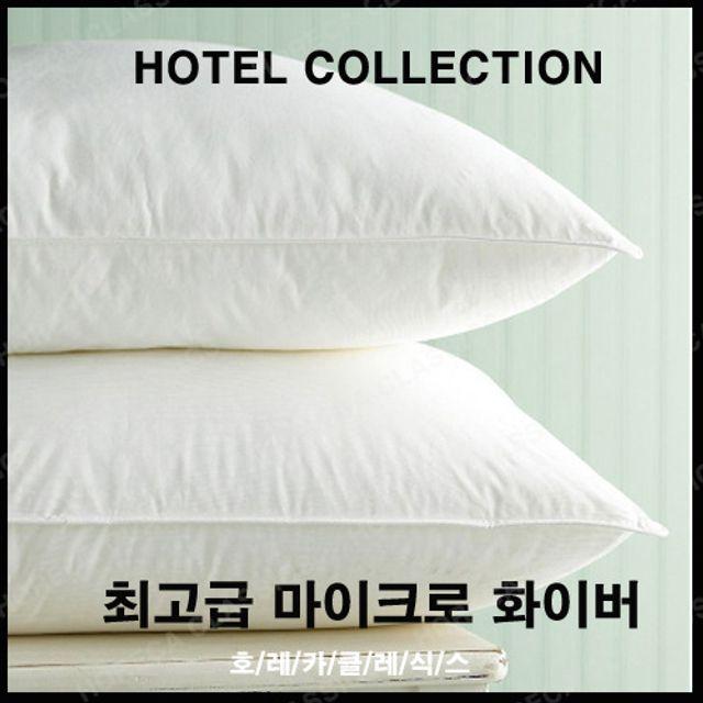 최 고급 마이크로화이버 베게솜 fake오리털 (2개)