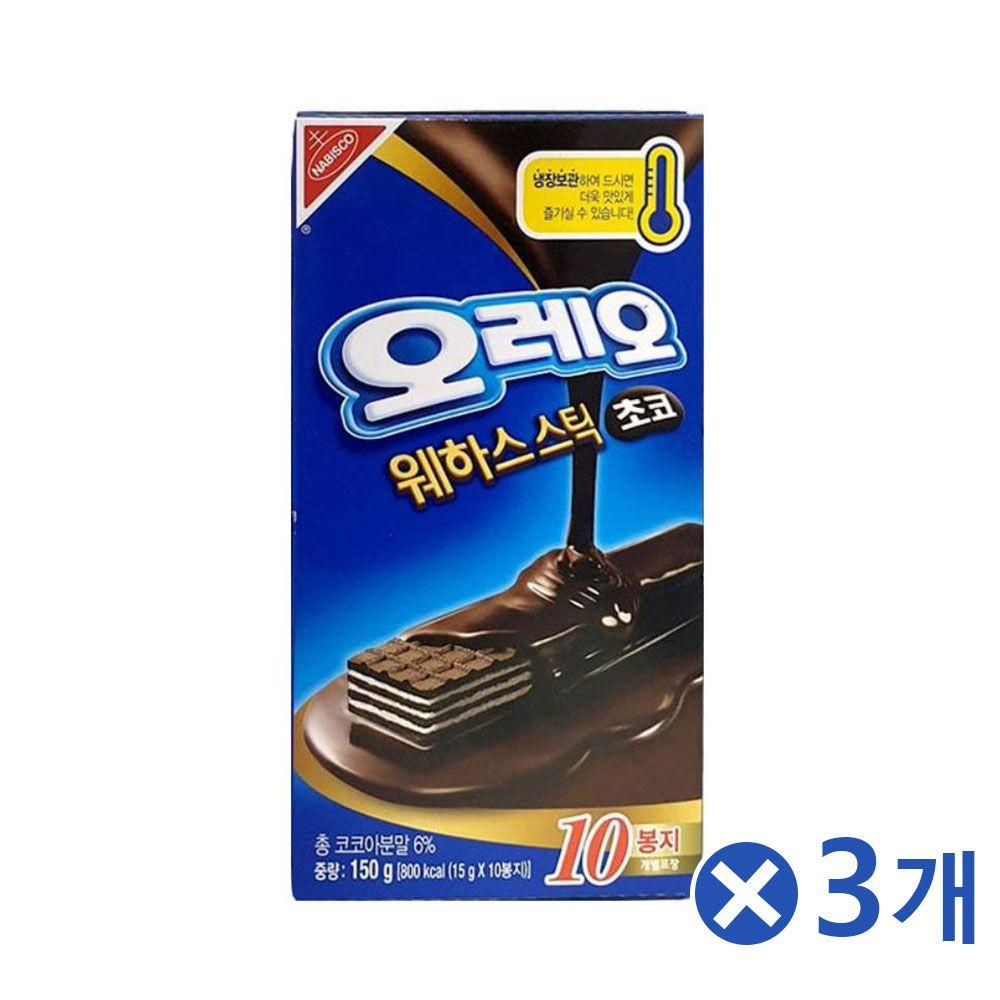 오레오 웨하스스틱 10개입 맛선택x3개 어린이간식