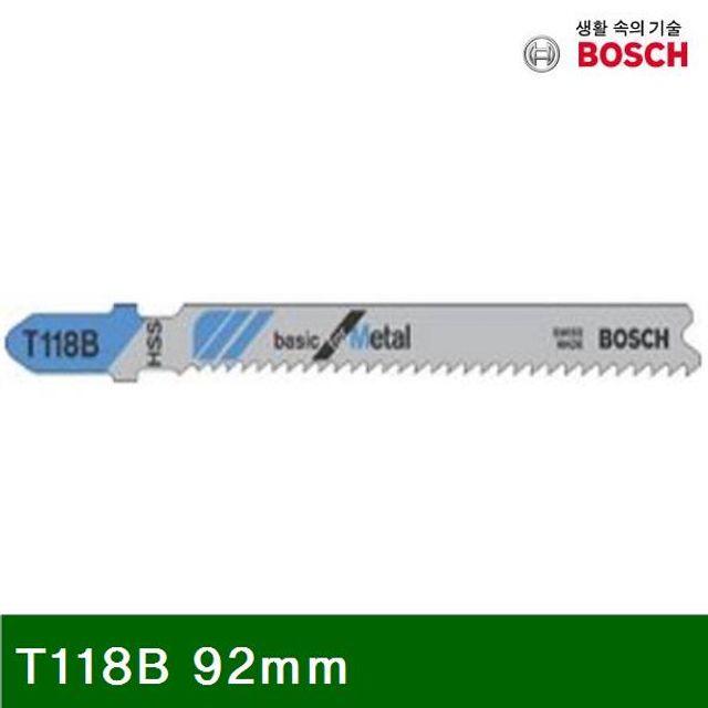철재용 직쏘날 T118B 92mm 기본형 (1set)
