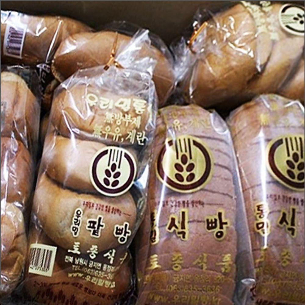 토종식품 통밀식빵 팥빵 크림빵 야채빵 통밀빵모음