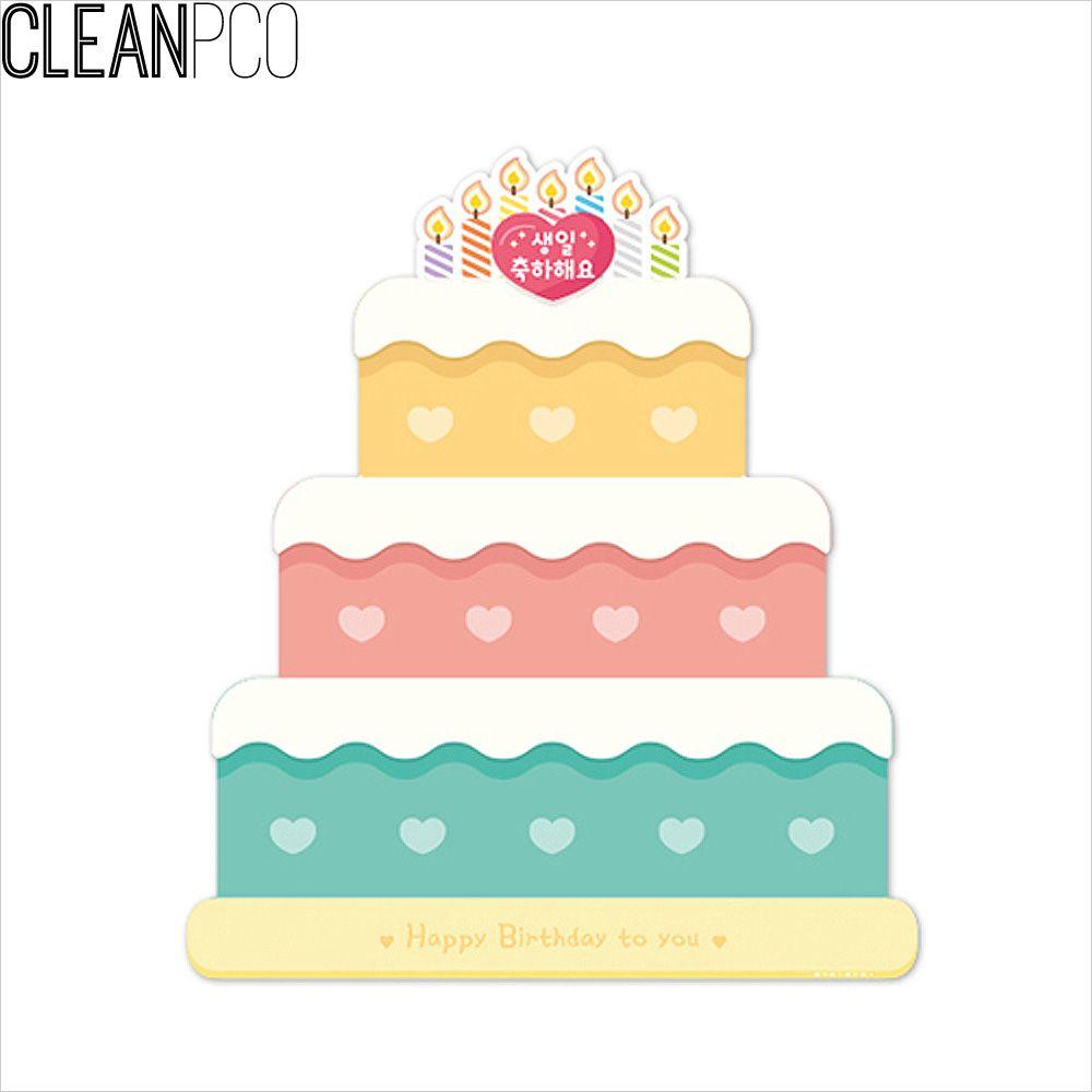 e03 루미 마그넷보드 생일축하판 케잌 P34344
