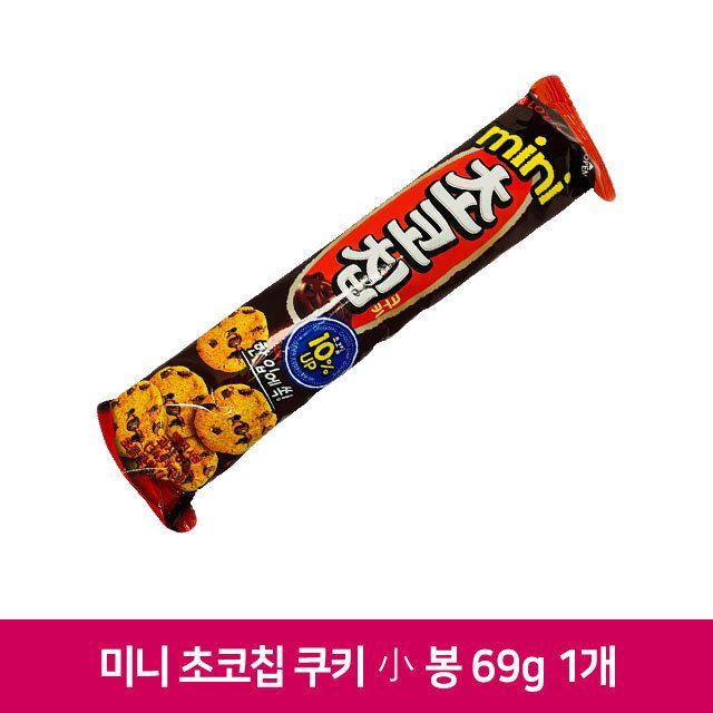 롯데 미니 초코칩 쿠키 69g 1개 아이 사무실 간식