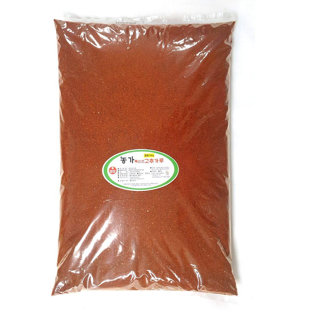 중국산 고춧가루 5kg 보통굵기 다용도 양념 깍두기