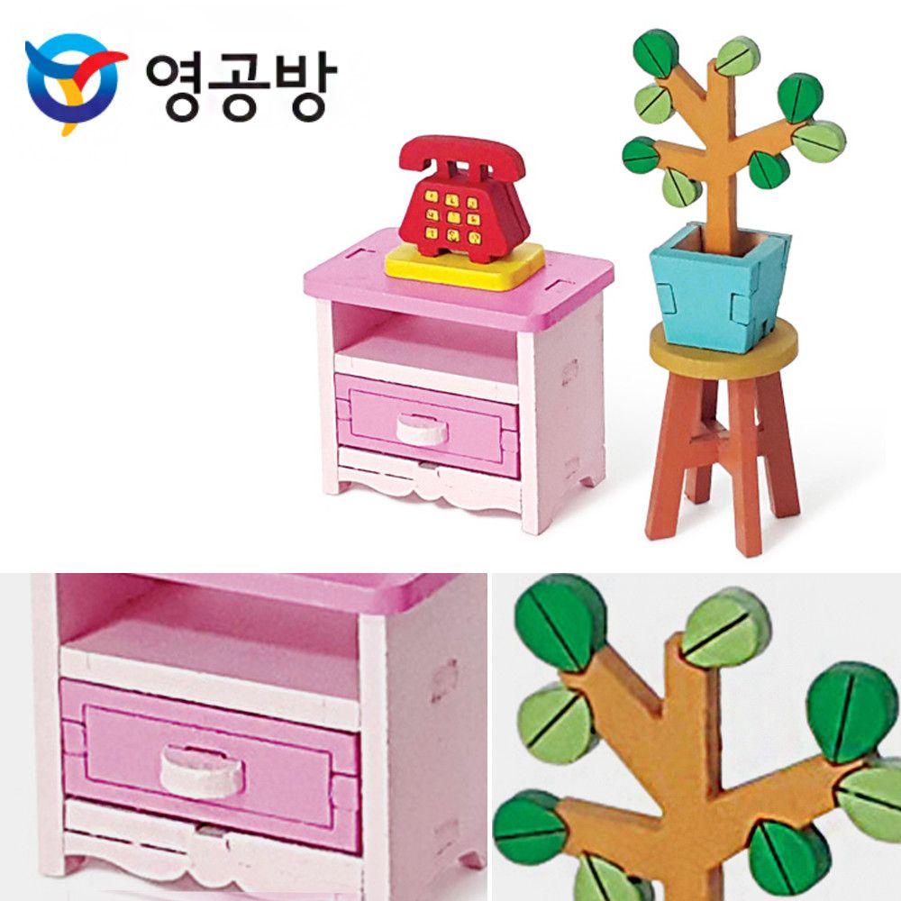 영공방 로맨틱 협탁 화분세트 DIY 인테리어 소품