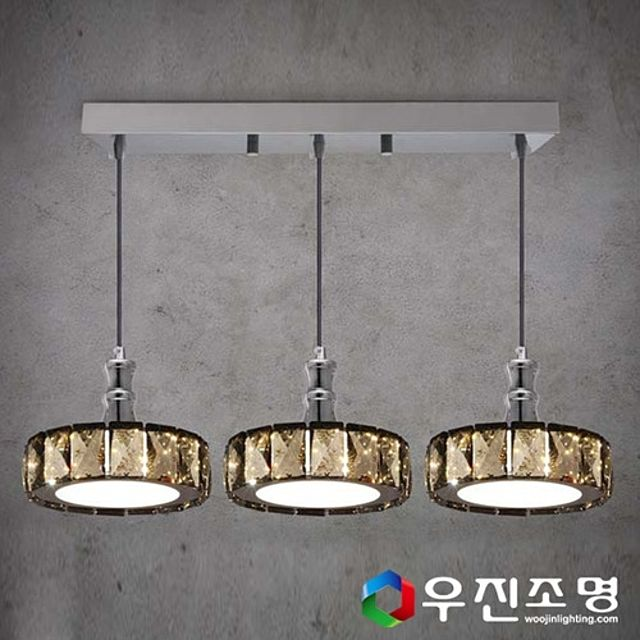 우진조명_ LED 식탁등 트윙클 30W(3등용)