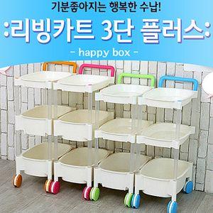 아이티알,LB 이동형 장난감 수납 리빙카트3단 플러스 아이방 놀이방 케릭터 옷정리 수납함 기저귀