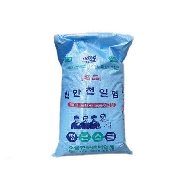 2014년산 간수뺀 신안 천일염 20kg 굵은소금 신한죽염