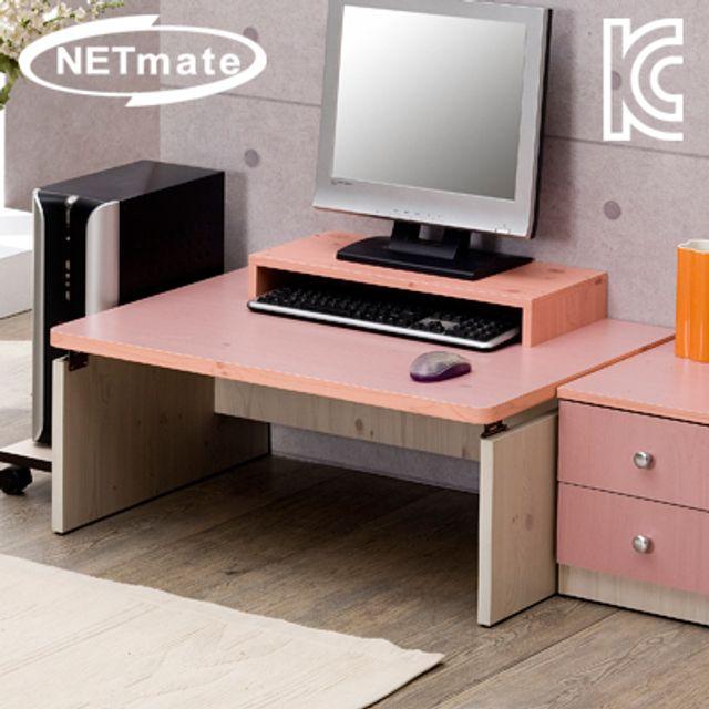 NETmate 좌식 책상 800x600x320 핑크 컴퓨터 테이블