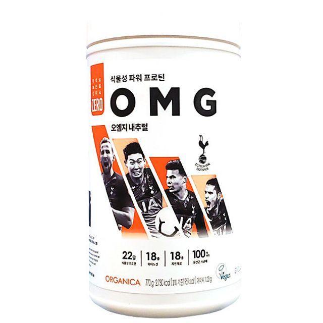 올가니카 OMG 내추럴 770g 오엠지 식물성 프로틴