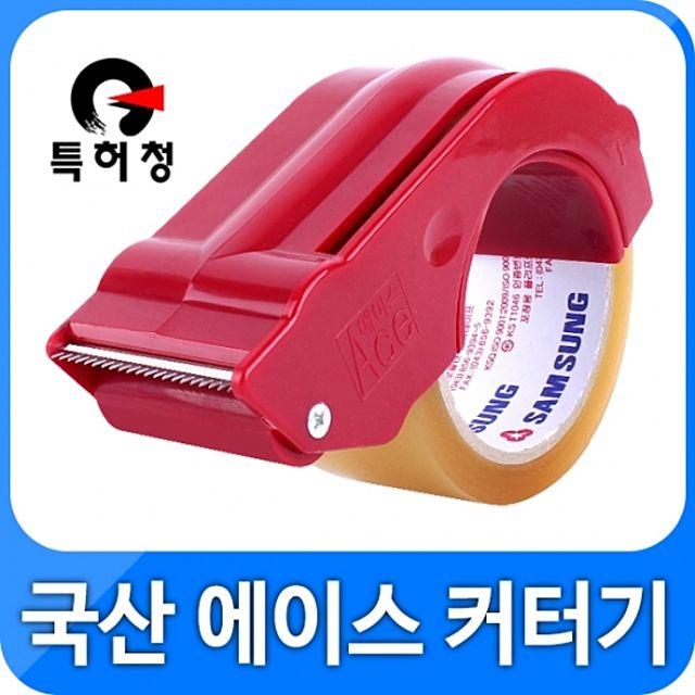 에이스 커터기 테이프 커터기 포장테이프 커터 카터기 박스테이프 OPP 카타기 테이프커팅기 테이프