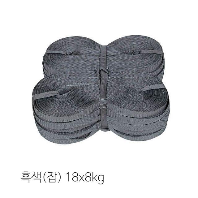 성주화성 SB밴드 밴딩기 흑색 18x8kg