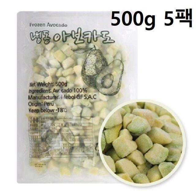 맛과영양 냉동아보카도 500g(다이스) 5팩